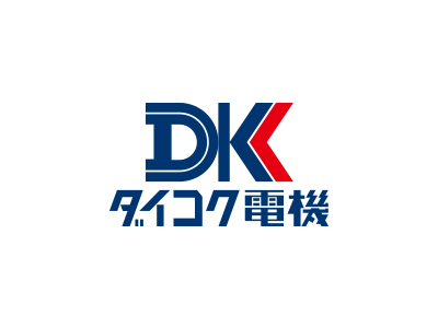 ダイコク電機株式会社
