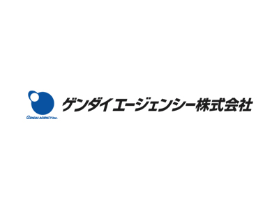 ゲンダイエージェンシー株式会社