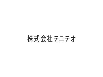 株式会社テニテオ