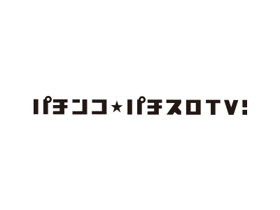日本アミューズメント放送株式会社
