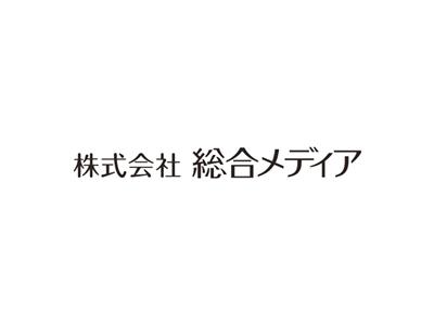 株式会社総合メディア